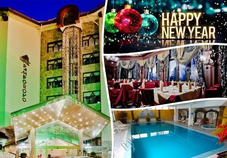 Нова година в хотел Пампорово 5*! 3 или 4 нощувки за двама със или без деца или трима в студио или апартамент + закуски и вечери + празнична програма