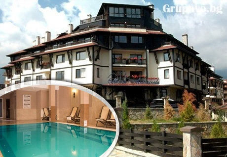 31.10 - 05.11: 2 или 3 нощувки на човек със закуски, вечери, напитки + басейн в хотел Мария-Антоанета Резиденс***, Банско