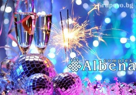 Нова Година в Хисаря! 3 нощувки на човек със закуски + Новогодишна вечеря с DJ + плувен басейн и СПА с минерална вода в хотел Албена***