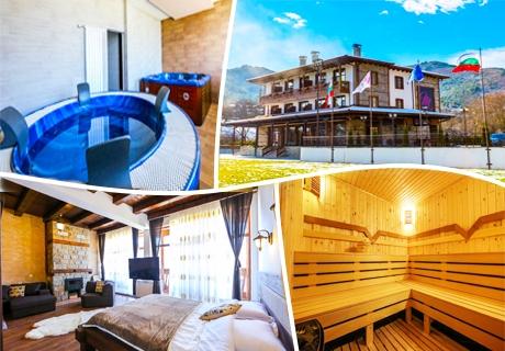 Коледа в Mentor Resort до Гоце Делчев. 3 или 5 нощувки на човек със закуски и 2 празнични вечери + джакузи, сауна и парна баня