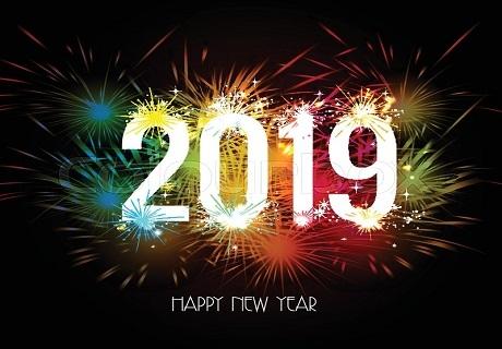 Нова Година в Трявна! 3 нощувки, 3 закуски и 2 вечери - едната празнична за 289 лв. в комплекс Уника***