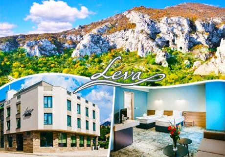 Нощувка за ДВАМА на цени от 69 лв. в НОВООТКРИТИЯ хотел Лева, Враца