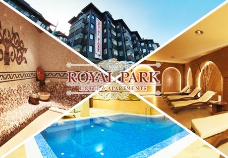 5 нощувки на човек със закуски и вечери + басейн и уелнес пакет от хотел Роял Парк**** Банско