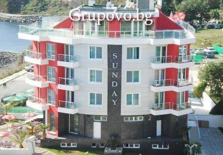 Море 2013г. в Китен, хотел Съндей*** на брега на морето! 5, 6 или 7 нощувки със закуски, обеди и вечери на цени от само 138 лв. на човек