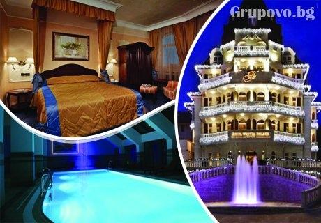 Нощувка на човек със закуска и вечеря* + басейн и СПА в хотел Феста Уинтър Палас*****, Боровец
