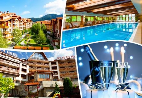 Нова Година в Банско. 4 нощувки със закуски + празнична вечеря с програма + басейн и спа зона в хотел Св. Иван Рилски****