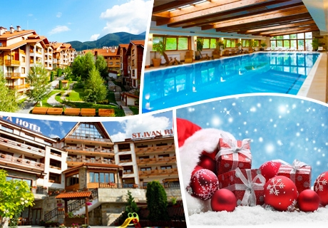 Коледа в Банско. 2 нощувки със закуски или със закуски и вечери + басейн и спа зона в хотел Св. Иван Рилски****