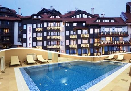 3 или 4 нощувки на човек на база All inclusive + басейн и уелнес пакет от хотел Роял Парк****, Банско