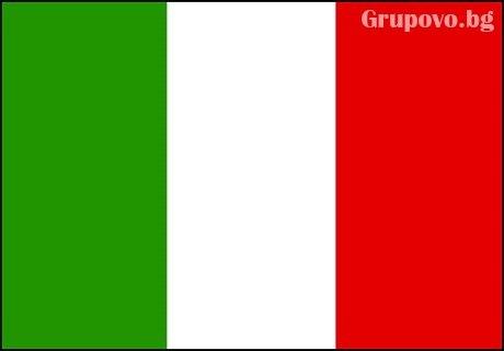 80 учебни часа Италиански език за начинаещи само за 159 лв. от езиков център Галакси, Люлин