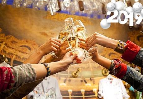 Нова Година в Тетевен! 3 нощувки на човек със закуски и вечери, едната Празнична в хотел Вит