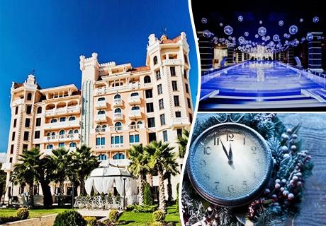 Нова година в хотел Роял Касъл Дизайн & СПА 5* Елените. 3 или 4 нощувки за двама със закуска и вечери, едната празнична + басейн и СПА пакет