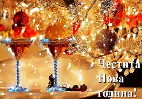 Нова Година в Рибарица! Наем на къща за 12 човека за 3 нощувки от къща за гости Хан Костина