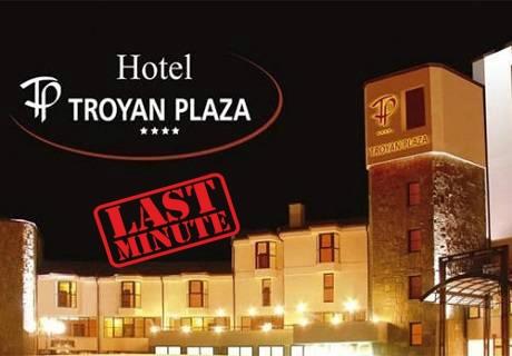 LAST MINUTE! Нова година в хотел Троян Плаза! 2 нощувки на човек със закуски и вечери, едната празнична + сауна