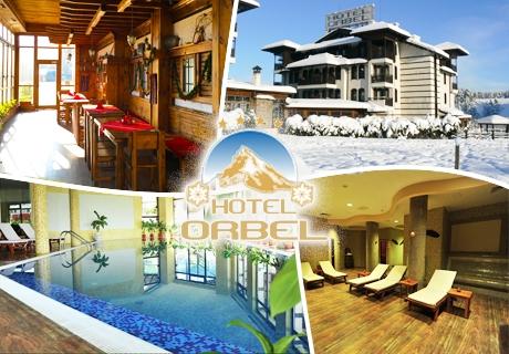 2, 3, 4 или 5 нощувки със закуски за двама + басейн и релакс зона с минерална вода, от Хотел Орбел 4*, Добринище