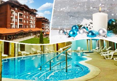 Коледа в хотел Панорама Ризорт, Банско! 3, 4 или 5 нощувки на човек със закуски и вечери, едната празнична + басейн и СПА пакет
