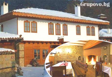 Коледа в Жеравна! 2 или 3 нощувки на човек със закуски и вечери в къща за гости Кафенето на Димчо кехая
