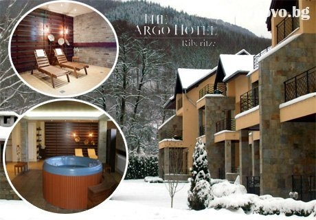 Коледа в Рибарица! 2 или 3 нощувки на човек със закуски и вечери, две празнични в хотел Арго