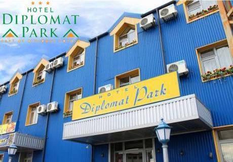 Нощувка със закуска за ДВАМА + СПА пакет от хотел Дипломат парк***, Луковит