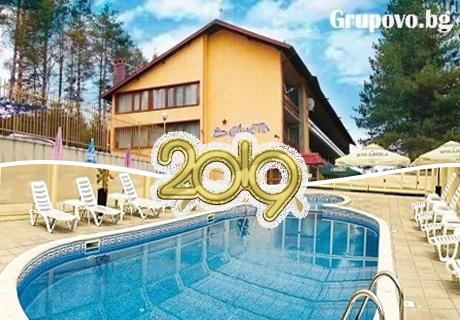 Нова година в хотел Велиста, Вонеща вода! 2 нощувки на човек със закуски и вечери, едната празнична + топъл басейн
