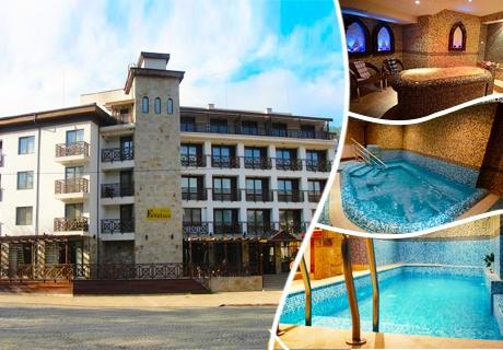 Нощувка за двама със закуска + басейн и СПА в хотел Клептуза ****, Велинград