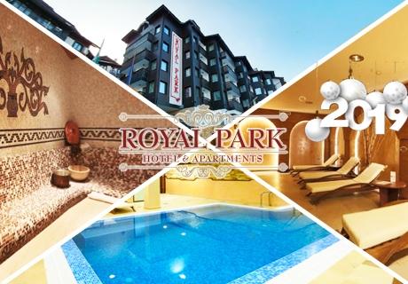 Нова Година в Банско! 4 нощувки на човек на база All Inclusive + басейн и уелнес пакет в хотел Роял Парк****
