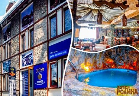 Нощувка на човек със закуска + обяд и вечеря по избор + басейн и релакс пакет в хотел Родина, Банско