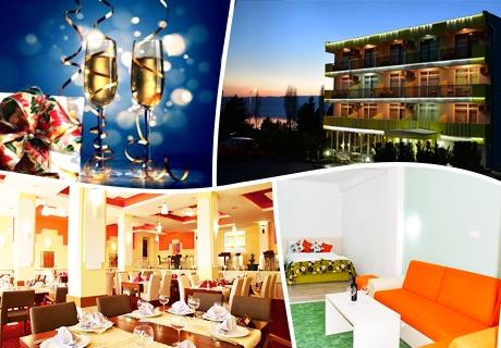 LAST MINUTE-Нова година в хотел Маива**** до Охридското Езеро! 3 нощувки на човек, закуски и вечери + празничен куверт с неограничена консумация на алкохол
