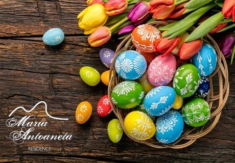 Великден и Майски празници в Банско! 3 или 4 нощувки на човек на база Аll Inclusive + басейн и релакс пакет в хотел Мария-Антоанета Резиденс****