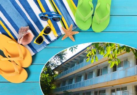 Лято в Китен! 6, 7 или 8 нощувки на човек със закуски, обеди и вечери в Почивна база Глобуса