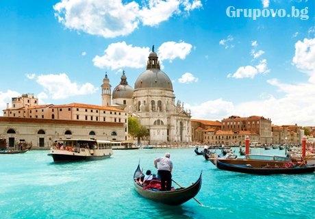 Екскурзия до Верона, Венеция и Падуа! 3 нощувки на човек със закуски и една вечеря, транспорт и богата туристическа програма от Бояна Тур!