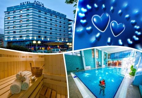 6808a6d3d69 Свети Валентин в хотел Аква, Бургас. Нощувка на човек със закуска и  романтична вечеря + басейн и релакс пакет