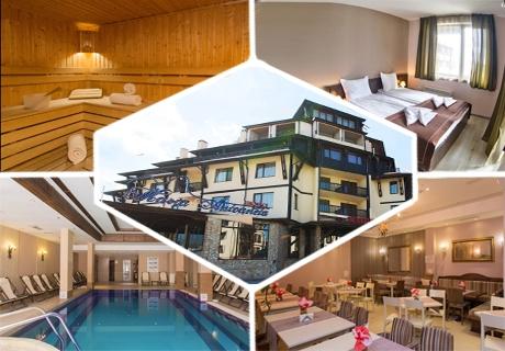 Делник в Банско! Нощувка на човек на база All Inclusive + басейн и релакс пакет в хотел Мария-Антоанета Резиденс****