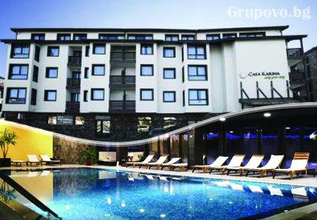 Нощувка на човек със закуска и вечеря + басейн и уелнес пакет в хотел Каза Карина****, Банско