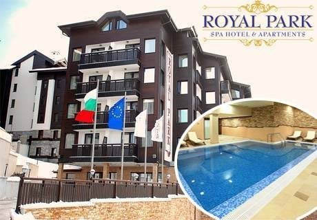 2 нощувки на човек със закуски и вечери + басейн и уелнес пакет от хотел Роял Парк**** Банско