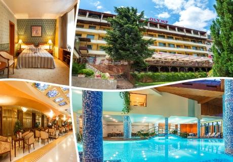 Априлска ваканция във Велинград! 2, 3  или 4 нощувки със закуски и вечери на човек + басейн и СПА с минерална вода в Парк хотел Олимп****