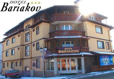 Нощувка на човек в хотел Баряков, Банско