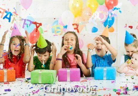 Детски рожден ден за 10 деца с двама аниматори, рисунки, костюми и много забавление на промо цени от само 75 лв. с възможност за кетъринг и за родителите от детски клуб Грозното Пате