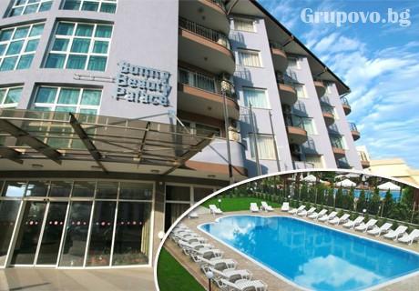 All Inclusive + басейн за цяло лято в НОВИЯ, луксозен хотел Sunny Beauty Palace, Сл. бряг