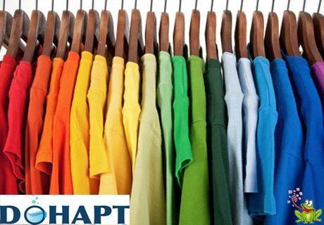 Сега е моментът! Химическо чистене, пране, гладене и боядисване на Вашите дрехи с БЕЗПЛАТО ВЗЕМАНЕ и ДОСТАВКА до адрес на клиента на ПОЛОВИН цена само за 17.50 лв. вместо за 35 лв. от химическо чистене Donart