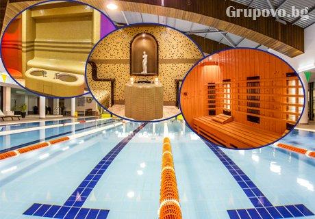 Зимна СПА почивка за ДВАМА! 2 или 3 нощувки със закуски + минерален басейн в Каменград хотел и СПА**** ,  Панагюрище