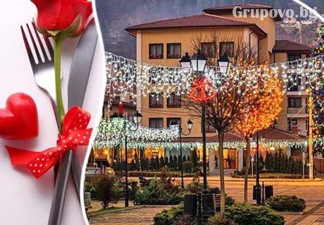 Свети Валентин и СПА с минерална вода. Романтичен пакет за ДВАМА + изненади от СПА хотел Ерма, Трън