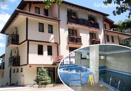 Нощувка със закуска и вечеря + минерален басейн и релакс зона в хотел Емали, Сапарева Баня