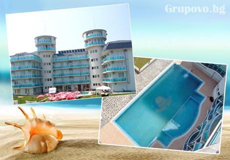 Цяло лято в Лозенец! 5 All Inclusive light нощувки за ДВАМА в хотел Сънсет Бийч***, на 200м. от плажа. Дете до 13г. – БЕЗПЛАТНО!