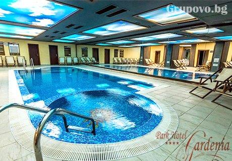 Лято в Банско. Нощувка със закуска + плувен басейн и СПА в Парк хотел Гардения 4*