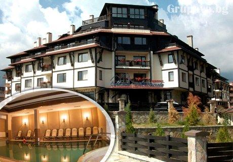 2 или 3 All Inclusive нощувки + басейн в хотел Мария-Антоанета Резиденс***, Банско