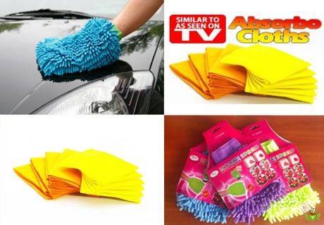 Почистването у дома никога не е било толкова лесно! Чистота и свежест с 3 микрофибърни ръкавици и 10 абсорбиращи кърпи