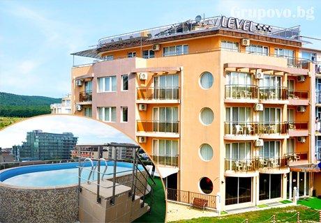 Нощувка със закуска + панорамен басейн само за 15 лв. през Септември в хотел Левел, Приморско