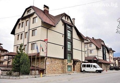 Нощувка със закуска и вечеря само за 33 лв. в хотел Олимп***, Банско