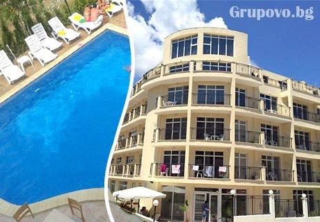 All Inclusive + басейн в обновения Хотел Ориос, Приморско, на 150м от плажа