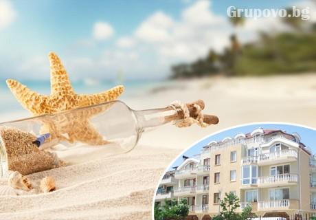 На море в Китен през Август! 5 или 7 нощувки със закуски, обеди и вечери в семеен хотел Морска звезда